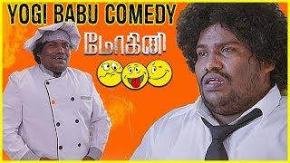 Download Mohini - Yogi Babu Super Comedy scenes Video