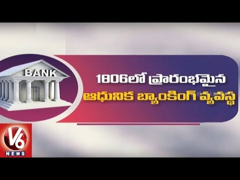 Ground Report On Banking Sector | People Facing Problems With No Cash Boards At ATM Centers | V6News