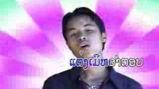 Khmu-Wongdueng3