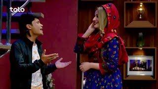 Download Zere Chatre Eid Qurban - Ep.03 - 2018 - TOLO TV / زیر چتر عید قربان - قسمت سوم - ۱۳۹۷ - طلوع Video
