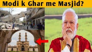 A Mysterious Mosque | Hilta Dulta Jhulta Masjid in Ahmedabad Gujarat
