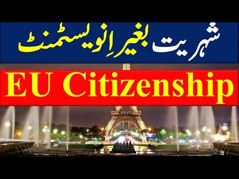 Best Citizenship Countries in the world without investment for Pakistani.