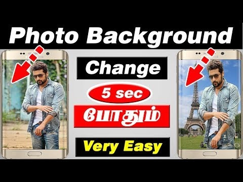 How To Change Photo Background In Android Mobile | மிகவும் சுலபம் | Tamil What Happened Next