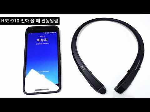 LG HBS-910 넥밴드 블루투스 / Enuri 리뷰