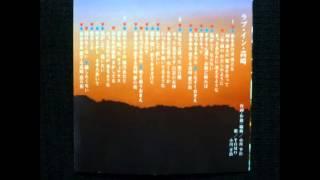 ラブ・イン・高崎 (コージー&プラスXとtomo).mpg