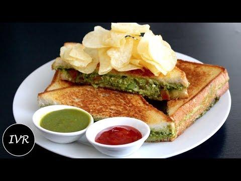 Chutney Cheese Sandwich | Cheese Sandwich | Chutney Cheese Toast | Chutney Sandwich | Toast Recipe