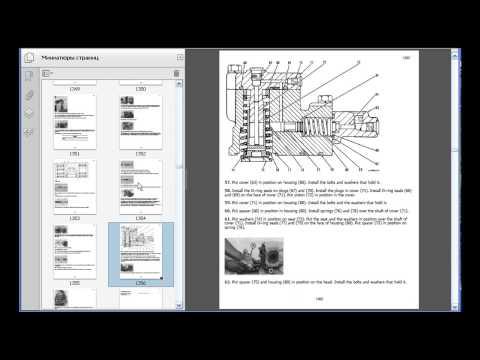 Caterpillar pdf manuals