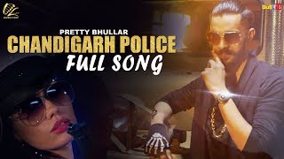 Chandigarh Police (full Song) | Pretty Bhullar | Leinster Productions | Latest Punjabi Song 2017
