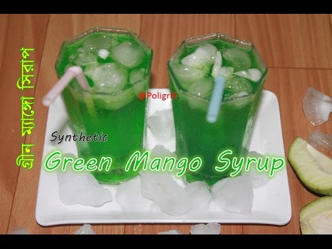 GREEN MANGO SQUASH Recipe | কাঁচা আমের সিন্থেটিক সিরাপ | Liquid Green Mango concentrate