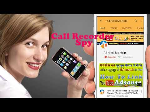 Free Hidden Call Recorder For Android  Apps 2017-18