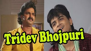 Tridev Bhojpuri Movie (2016) - Pawan Singh - Kalua - FULL On Location