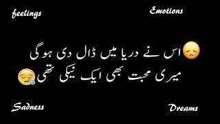 sad heart poetry