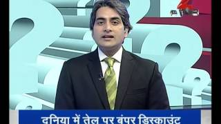 DNA: With crude oil price at it lowest, no change in petrol and diesel prices