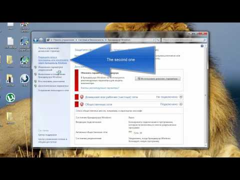 How to Unblock Firewall For Games [Windows 7]