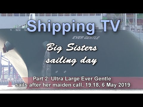 Xxx Mp4 Big Sisters Sailing Day Part 2 Ever Gentle Sails After Maiden Call 6 May 2019 3gp Sex