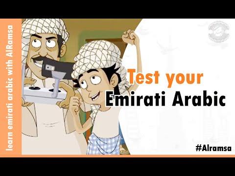 Fluent.Emirati