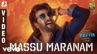 Petta (Telugu) - Massu Maranam Video   Rajinikanth   Anirudh Ravichander