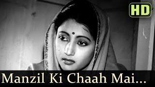 Manzil Ki Chaah Mai (HD) - Devdas (1955) Songs - Dilip Kumar - Vyjayantimala - Mohd Rafi