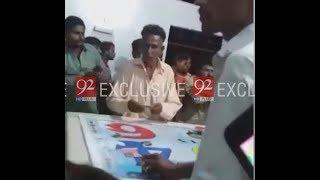 Open gambling in Malir Karachi, no response from police - 23 September 2017 - 92NewsHDPlus