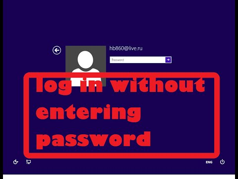 ★how to log into computer without password★