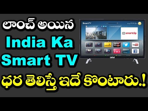 Wow! India Ka TV SMART LED TV Features and PRICE Will SHOCK You   Smart Tvs in Market   VTube Telugu