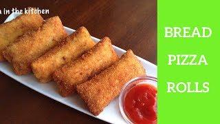 Bread Pizza Roll Recipe - Homemade Pizza Bread Roll - Ramadan Recipes by (HUMA IN THE KITCHEN)