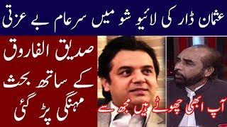 Usman Dar Insert In Live Show   @ Q   Neo News