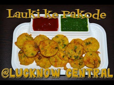 Lauki ke Pakode | Lucknow Central | लौकी के पकोड़े