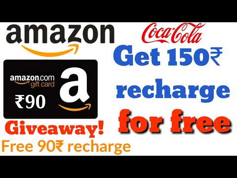 Amazon gift card for free | Recharge offer | free recharge giveaway 😎