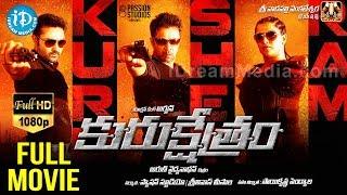 Kurukshetram Full HD Movie , Arjun , Prasanna , Vaibhav , Varalakshmi Sarathkumar