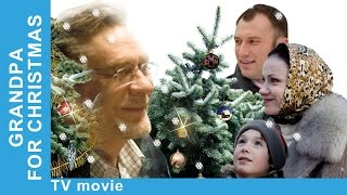A Grandpa for Christmas. Russian Movie. Melodrama. English Subtitles. StarMediaEN