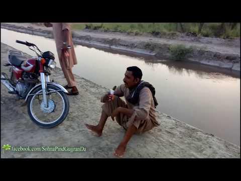 Sohna Pind Gujjran Da Village Life in Pakistan Episode 15