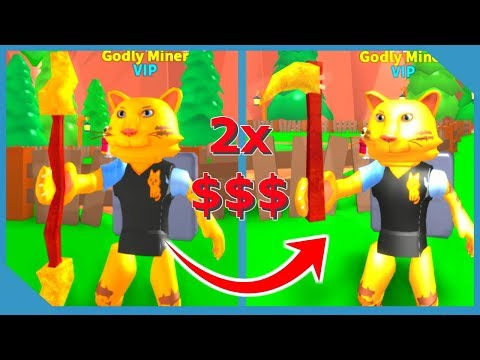 (Codes) HOW POWERFUL IS REBIRTH IN ROBLOX MINING SIMULATOR