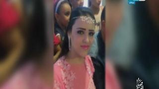 صبايا الخير   عروسة تقتل زوجها بطريقة وحشية بعد زواجهما مباشرةً و السبب كارثي..!