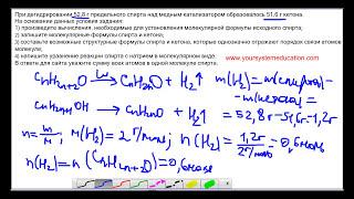 Download ЕГЭ по химии 2020. Задание 35. Задачи по химии 4 Video