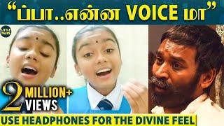 Saindhavi-யின் குரலில் அப்படியே பாடி சிலிர்க்க வைத்த சிறுமி   Ellu Vaya Pookalaye   Dhanush
