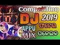 Competition Dj Killer Bass Mix Dj Appu Naka Bandi 2019 Mix