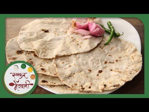 How to make Bhakri - भाकरी | Recipe by Archana | Traditional Maharashtrian Food in Marathi