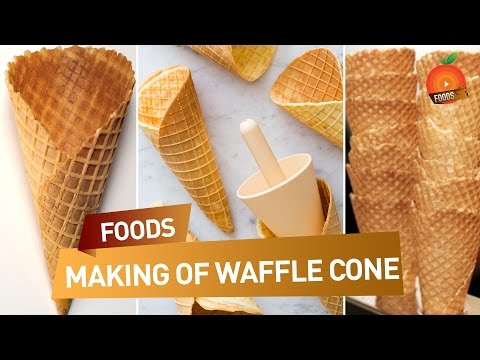 How to Make Waffle Cone Easily - ఊక దంపుడు కోన్ ఎలా తయారు చెయ్యాలి ? | South Indian Recipes