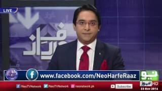 Harf E Raaz   India Vs Pakistan   23 November 2016   Talk Show