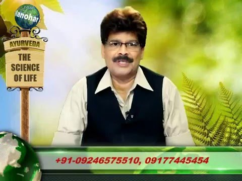 Lipoma | Fatty Bumps | Ayurvedic Treatment | Prof. Dr. Murali Manohar Chirumamilla, M.D.