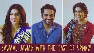 Sawaal Jawaab with Humayun Saeed, Mawra Hocane, and Kubra Khan | Jawani Phir Nahi Ani 2 | ShowSha