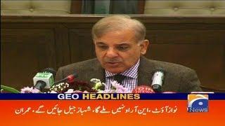 Geo Headlines - 08 AM 29-December-2017