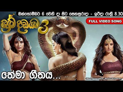 Download Prama Dadayama Actors Real Age Xxx Mp4 3gp Sex Videos