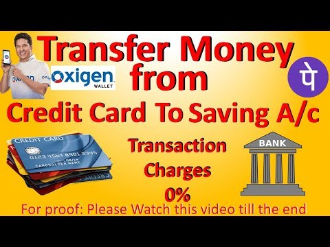 Transfer money from credit card to bank account without charges((Sorry Not Working))
