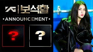 Download YG Will Have 3 Girl Groups and 4 Boy Groups? Video