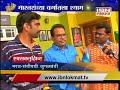 "Show Time on Bharat Jadhav & Sandeep Pathak play ""Mastar Blaster"""