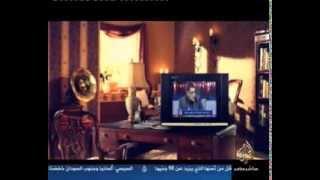 """""""تحت المنصة"""" وثائقي للجزيرة يفضح جرائم الانقلاب العسكري و مجزرة رابعة العدوية في مصر 2013- Egypt"""