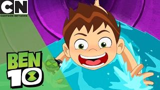 Ben 10 | All Wet | Cartoon Network