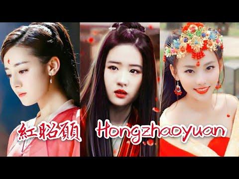 紅昭願Hong Zhao Yuan -王梓钰(原唱)MV版🎵一首超好聽的中國風